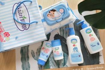 嬰兒護膚、沐浴、濕紙巾、禮盒推薦 - 貝恩Baan保濕系列,守護寶寶嬌嫩肌膚