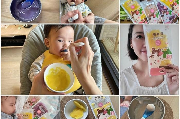 4-6個月嬰兒副食品推薦 -無毒農粥寶寶,忙碌/職業媽媽的好幫手