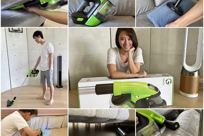 英國Gtech小綠Multi Power Floor多功能無線吸塵器,手持無線除螨除塵,方便又好用的吸塵器推薦