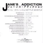 Kettle Whistle Japanese Lyrics Page