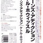 Kettle Whistle Japanese OBI Card