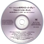 Ultra Paylaoded Japanese Promo Disc