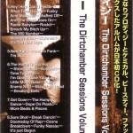 Dirtchamber Sessions Vol 1. Japanese Sampler Spine Card
