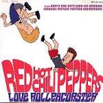 Love Rollercoaster Promo 2