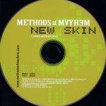 New Skin Promo Disc
