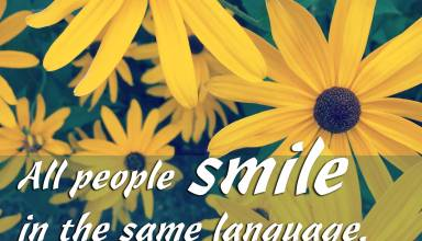 Motivational quote about smiles - Janet & Clarence
