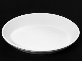 """Medium Oval Dish 11"""" x 7"""""""