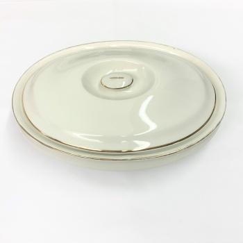 "Gold Edged Oval Dish 11"" x 8"""