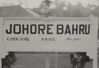 Han Suyin arrived in Johore Bahru of Malaya in the 1950s.