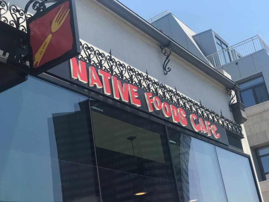 Outside Native Foods - Westwood