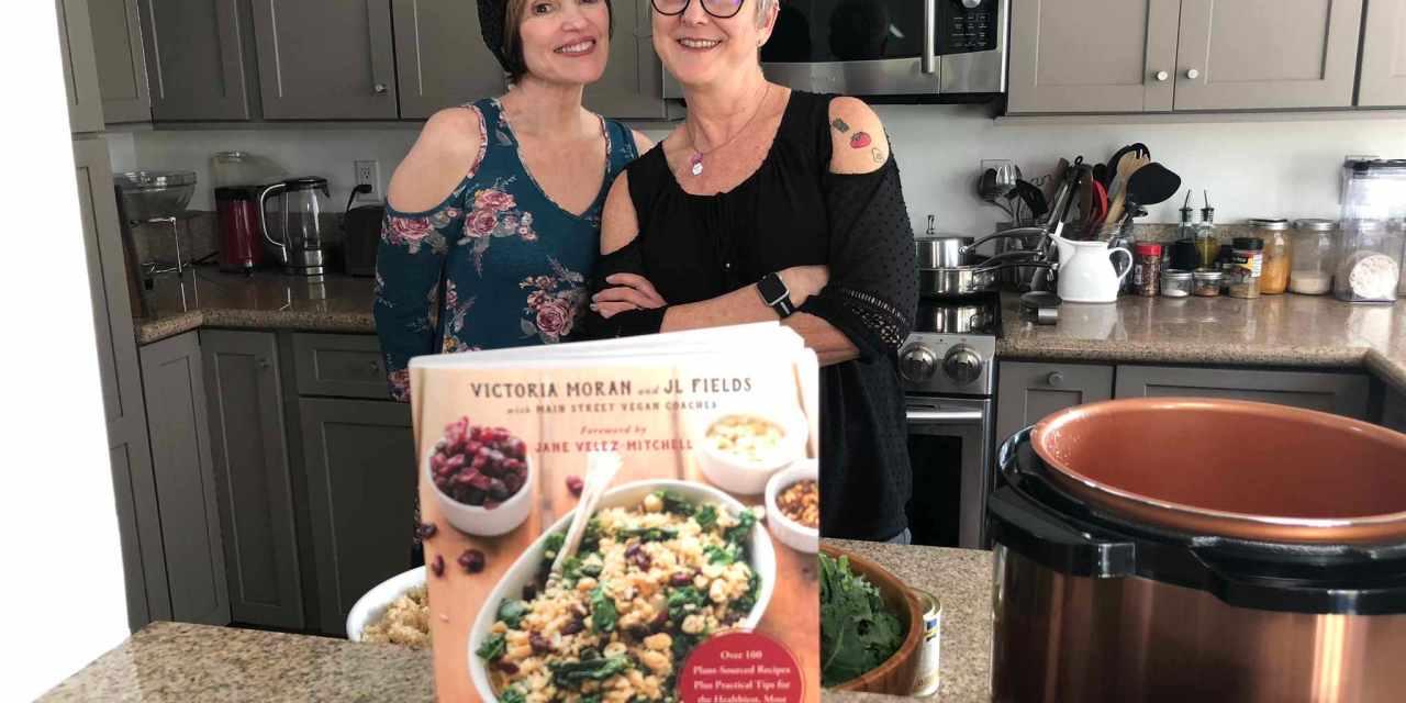 Main Street Vegan Academy Cookbook!