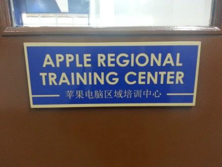 Apple RTC sign