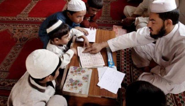 اسلامی معاشرے میں ''حصول علم'' کی اہمیت