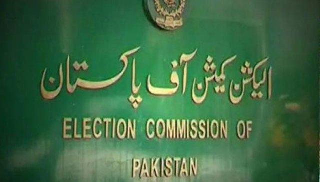 الیکشن کمیشن کا انتخابات میں ان مٹ سیاہی استعمال کرنیکا فیصلہ