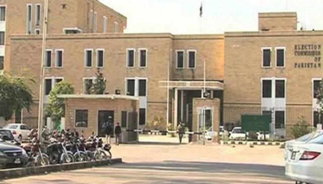 الیکشن کمیشن نے پارلیمانی جماعتوں کا اجلاس بلالیا