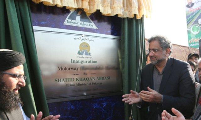 وزیراعظم نے شجاع آباد موٹر وے سیکشن کا افتتاح کر دیا