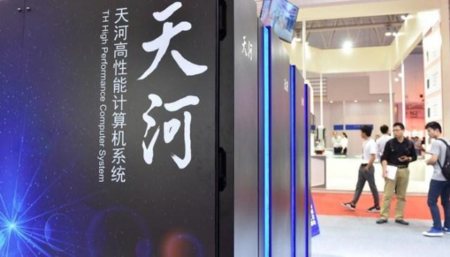 چین سپر کمپیوٹر کی دوڑ میں بھی تیز ترین