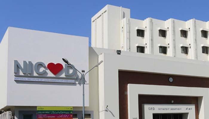 کراچی، نیب کا قومی ادارہ برائے امراض قلب پر چھاپا