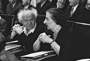 David BenGurion and Golda meir