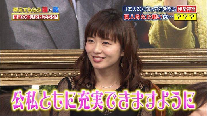 伊藤綾子の匂わせが2018年最新も発覚\u2049︎検証画像!ファン見下す