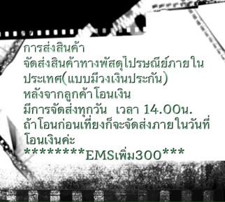 S__37634050