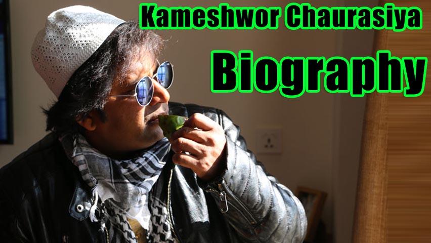 Biography of Kamwshwor Chaurasiya