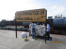 Mugal sarai Station