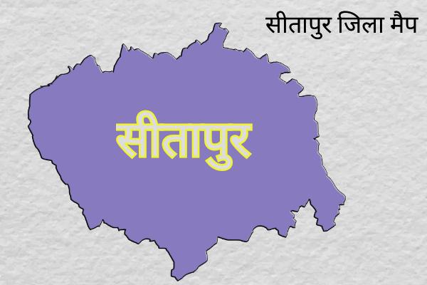 सीतापुर जिला मैप