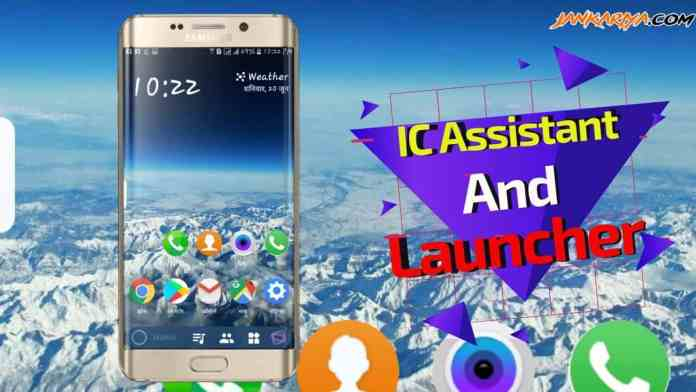 IC Assistant And Launcher