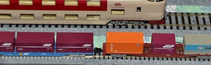 メドレー 連結 電車