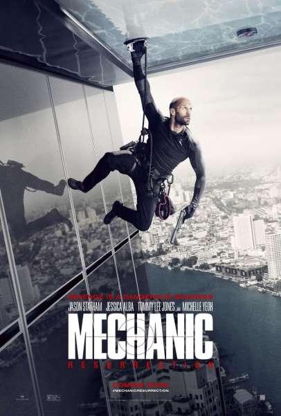 Mechanic-Resurrection_poster