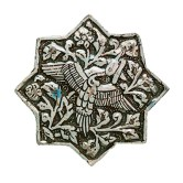 Tile, Iran. World Cultures Collection. Photo: MMFA