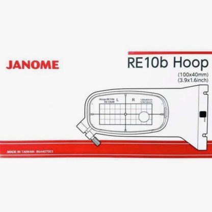 Janome RE10b Embroidery Hoop
