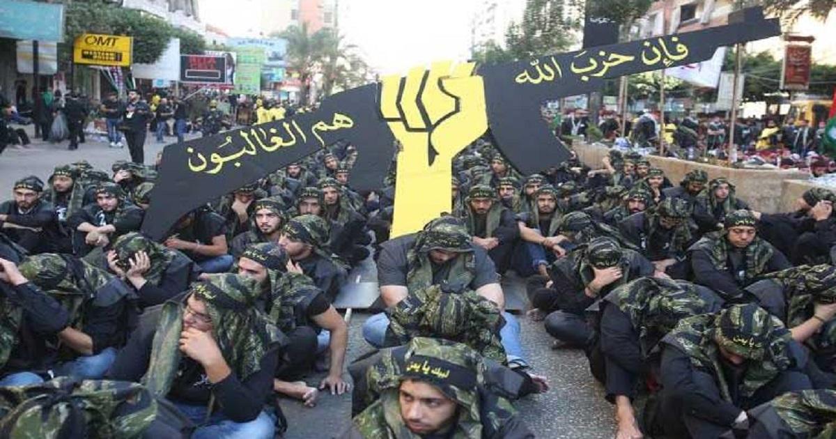"""Résultat de recherche d'images pour """"حزب الله"""""""