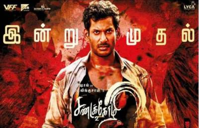 🏷️ Tamil songs online download isaimini | Isaimini Tamil