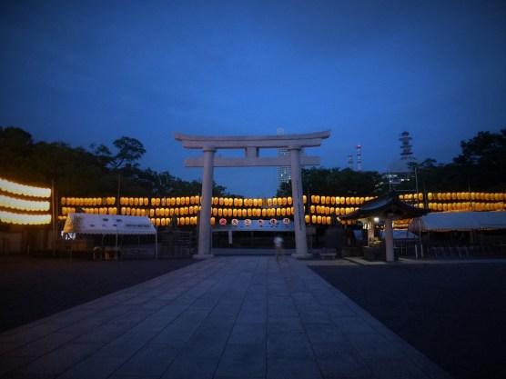 Torii gate Gokoku Shrine