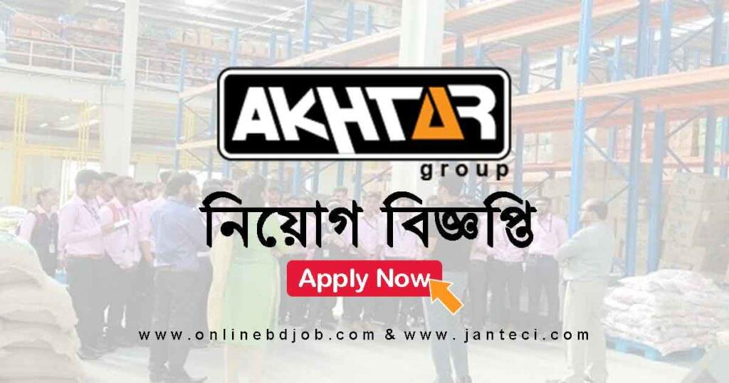 March 30, 2021 Published Akhtar Group Limited Job Circular
