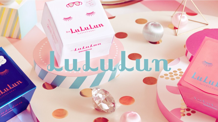 Review: Lululun face mask(pink)