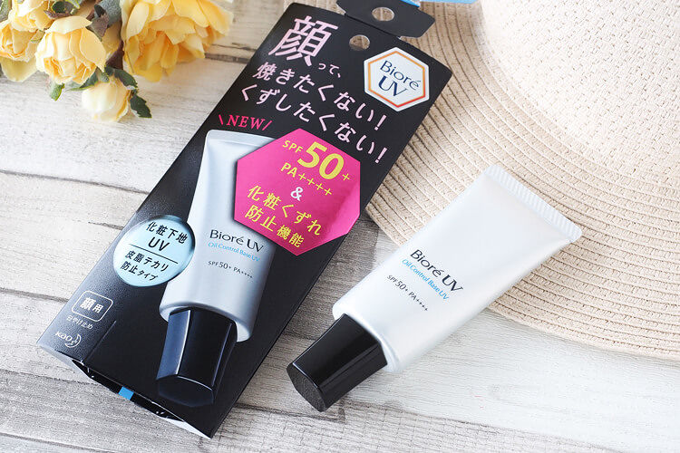 Review: BioreUV Oil Control base UV Prevent sebum shiness type