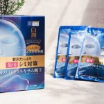 Review: Rohto hadalabo shirojyun premium whitening jelly mask