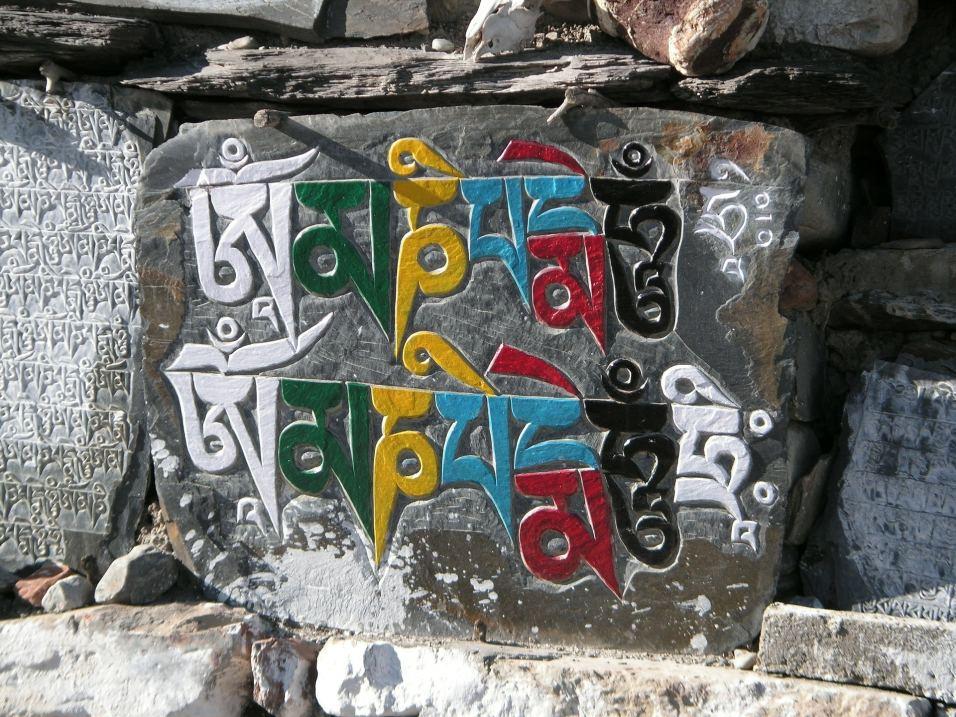 How to Choose a Sanskrit Mantra