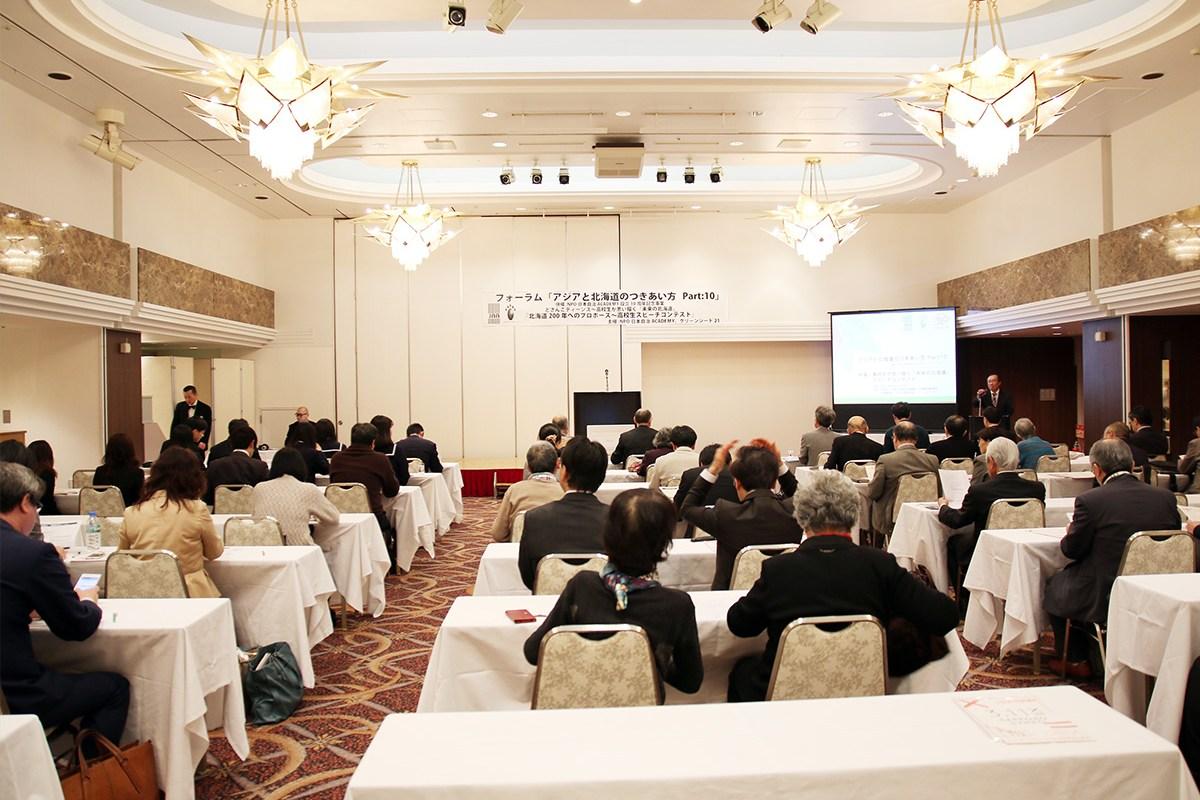 http://japan-a-academy.jp/blog/wp-content/uploads/2018/02/20180203-21.jpg