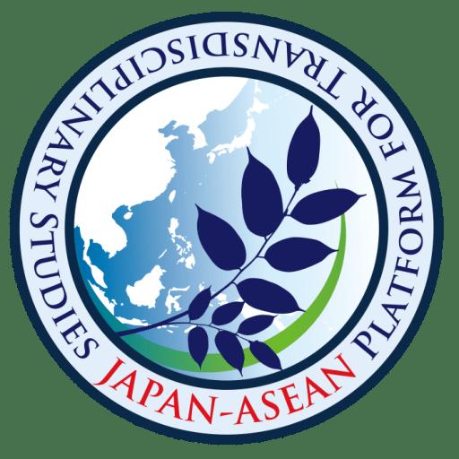 2018 Postdoctoral fellowship : Japan-ASEAN Platform for