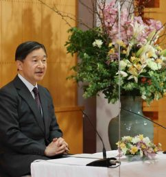 We Will Overcome': Emperor Naruhito's Message of Hope on His 61st Birthday    JAPAN Forward [ 1781 x 2560 Pixel ]