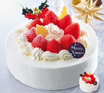 シャトレーゼクリスマスケーキ15