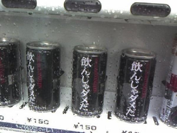 KC330016