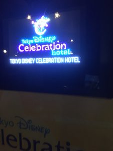 Staying at Tokyo Disney Celebration Hotel