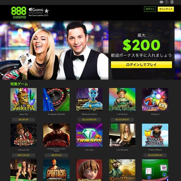 888casino - ベラジョンカジノより勝てるゲームを探してみる。ベラジョンカジノ以外のオンラインカジノまとめ