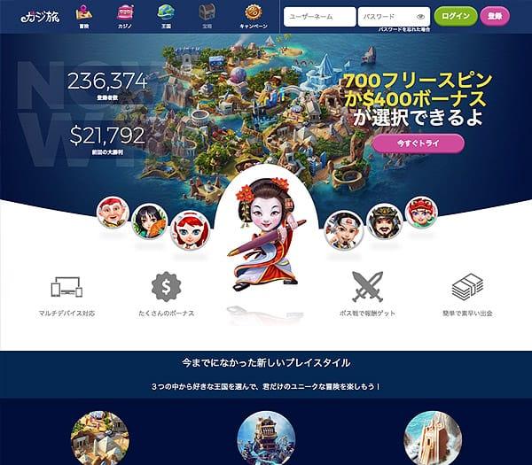 casitabi - ベラジョンカジノより勝てるゲームを探してみる。ベラジョンカジノ以外のオンラインカジノまとめ