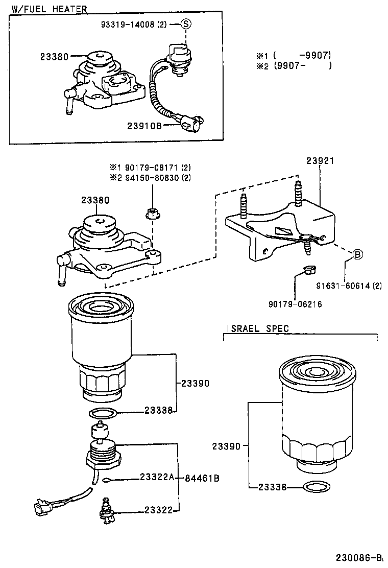 [WRG-7069] 1994 Toyota Fuel Filter
